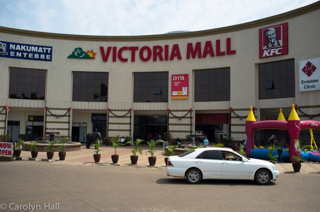 Entebbe's newest shopping experience